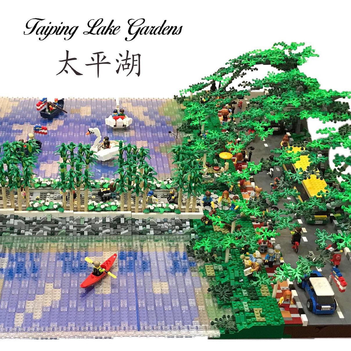 Lego Model of Lake Gardens of Taiping
